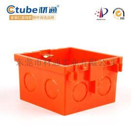 86接线盒批发|4分开关插座底盒定制|珠三角司令盒厂家|材通实业