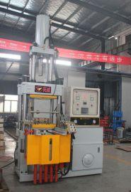 橡胶硫化机械设备 全自动快速平板硫化成型机
