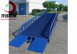 登车桥、车载式升降平台、剪叉式升降平台、升降舞台、导轨式升降平台