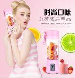 慈溪厂家直销家用多功能榨汁机小型便携式电动果汁机迷你学生充电水果杯