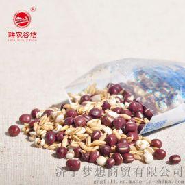 耕农谷坊豆制品每小包35gQ/JMX0001S低温烘培灭菌彻底黄豆现磨豆浆原料和脾健胃益气生津