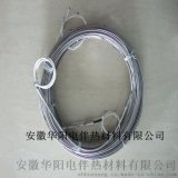 mi加熱電纜廠家加熱電纜價格鎧裝加熱絲批發