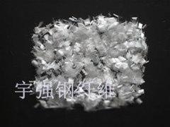 长期供应聚丙烯纤维