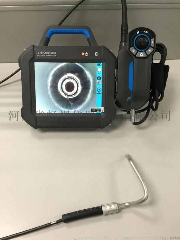 河南空壓機檢測內窺鏡廠家供應