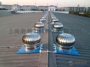 A紹興散件-600型無動力風機屋頂通風器