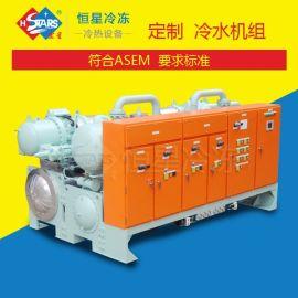 符合ASEM 冷水机组,出口型水冷冷水机、螺杆冷水机组
