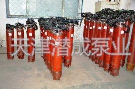 全国提水泵-大口径提水泵-无振动提水泵