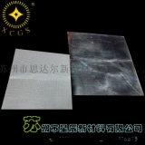 210g铝箔玻纤布耐高温反射层 厂家直销供应