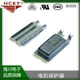 南京海川電子 大電流保護器 HC18小型溫度保護器開關 8AM雨刮電機過熱保護器