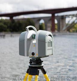 Trimble TX8三维激光扫描仪总代|古建筑测量