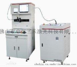 现机直销光纤激光焊接机 厨房小工具不锈钢多功能切菜器焊接机