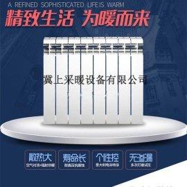压铸铝暖气片 高压铸铝暖气片 欧式暖气片 客厅白色暖气片 冀上采暖