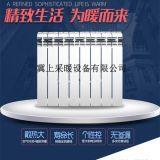 壓鑄鋁暖氣片 高壓鑄鋁暖氣片 歐式暖氣片 客廳白色暖氣片 冀上採暖