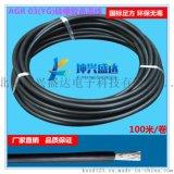 熱銷北京坤興盛達YG矽橡膠電線10平方AGR高溫矽橡膠電纜足平方足米數