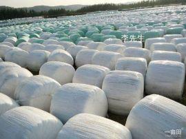 青岛同丰和牧草膜厂家供应国内**的牧草膜缠绕膜