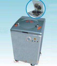 YM50A立式蒸汽灭菌器(50L人工加水)