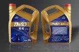 化工产品合成纸标签印刷抗腐蚀耐老化化工厂不干胶标签印刷加工