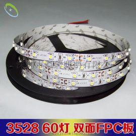 热销LED灯带 3528 60灯低压12/24V 酒店酒吧广告灯串灯条 高亮