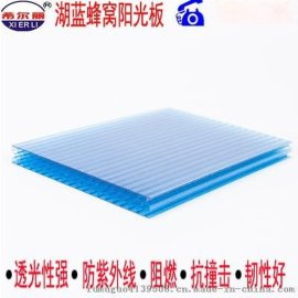 孝义供应温室专用阳光板 进口料生产防滴露阳光板采光效果佳