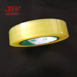 南通金旺廠家直銷透明膠帶封箱帶淘寶膠帶4.5cm*2.2cm膠帶封箱帶