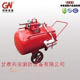 厂家专业生产批发PY碳钢半固定式泡沫灭火装置