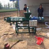 供应牛粪脱水机固液分离机干湿分离机
