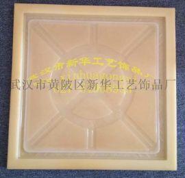 热销天花板模具 石膏硅钙板模具 彩色天花板吊顶模具