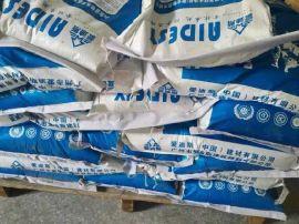 耐酸碱聚合物防水砂浆