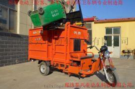 厂家  自卸式电动三轮保洁车、挂桶式电动三轮垃圾车特价批发