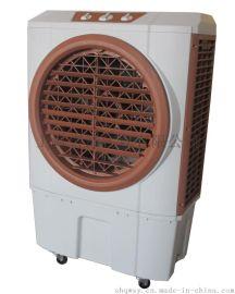 KT-16降温冷风机移动式空调4500风量移动冷风机