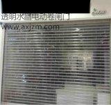 奥兴门业,广州卷闸门厂,水晶卷闸门订做安装,水晶电动卷闸门