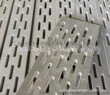 廣東大量供應PVC塑料板材 水渠板 小區水溝板 水篦子 PVC水溝蓋板