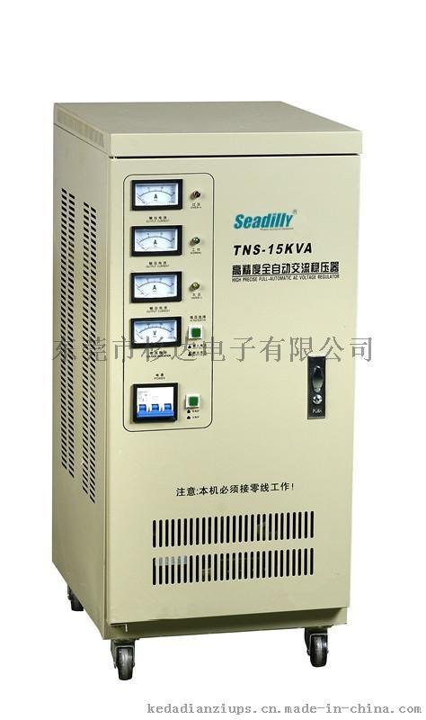 稳压器100K三相分调式全自动交流稳压电源TNS-60KVA