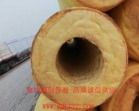 管道保温材料岩棉管,不燃防火岩棉纤维管
