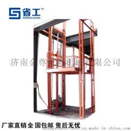 货梯,升降货梯,导轨式升降货梯