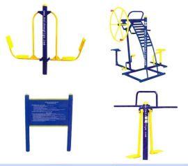 健身器材/运动场/游乐设备
