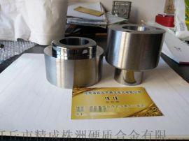 机械五金模具加工订做硬质合金钨钢拉伸模具