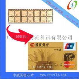 一卡通IC卡、门禁ID读头、智能CPU卡