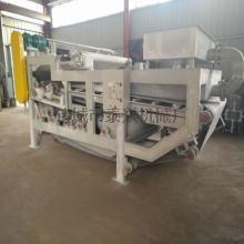 带式浓缩压滤机         诸城泰兴机械厂