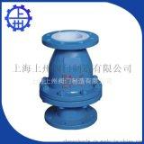 襯氟止回閥 升降式止回閥 專業廠家生產供應