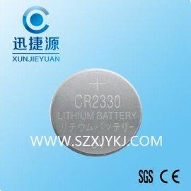 CR2032电池 电磁热水器控制板电池 2032带脚电池