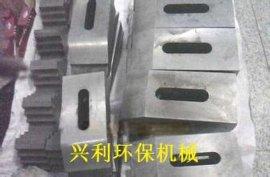 兴利模具压板产品简单介绍