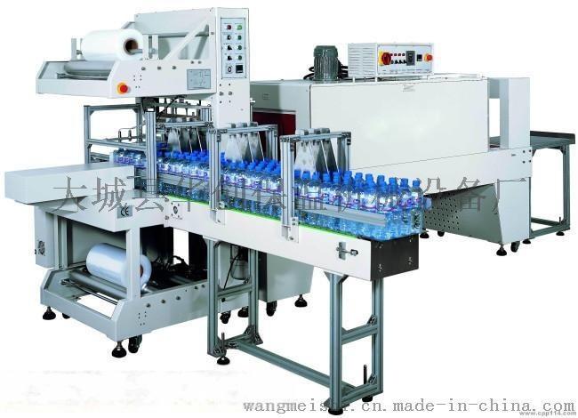 PE膜热收缩包装机 塑料薄膜热收缩封切机 纸箱包装机