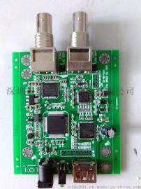 AHD TVI TO HDMI ** VGA 转换方案 支持定制
