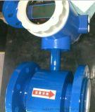 四川塑胶管道电磁流量计 品管不是空想 而是起而行的工作