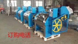 海豚XGP-15型不锈钢水洗机 小型工业洗衣机厂家直销