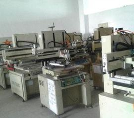 东莞垂直平面丝印机回收大震半自动丝印机回收