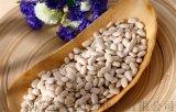 白芸豆提取物厂家 菜豆素