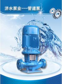 菏泽厂家专业制造暖通给水IRG系列热水管道循环泵