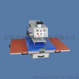 专业下滑式双工位气动烫画机